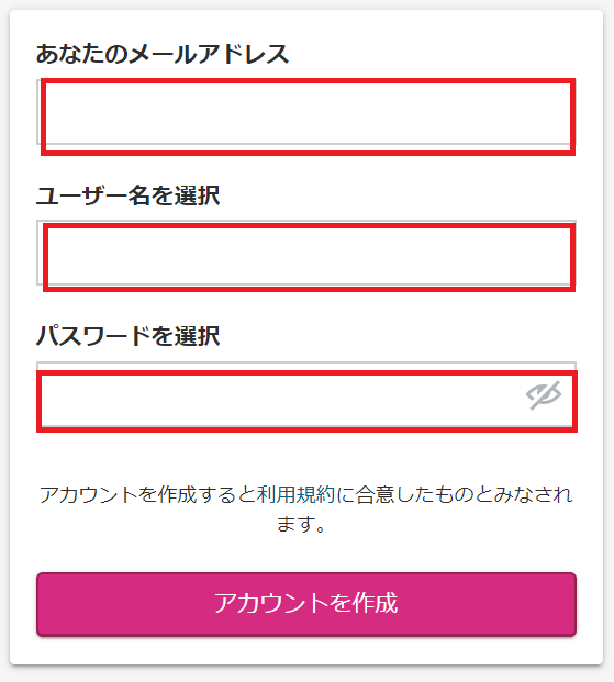 WordPressプラグインAkismet Anti-Spamのアカウント設定