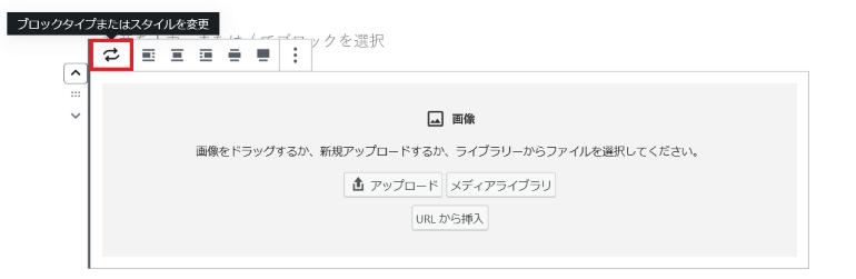 WordPress画像表示オプション