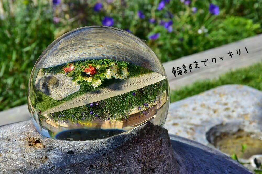 高精度・多機能の透過ソフト ~ 手軽に透明png