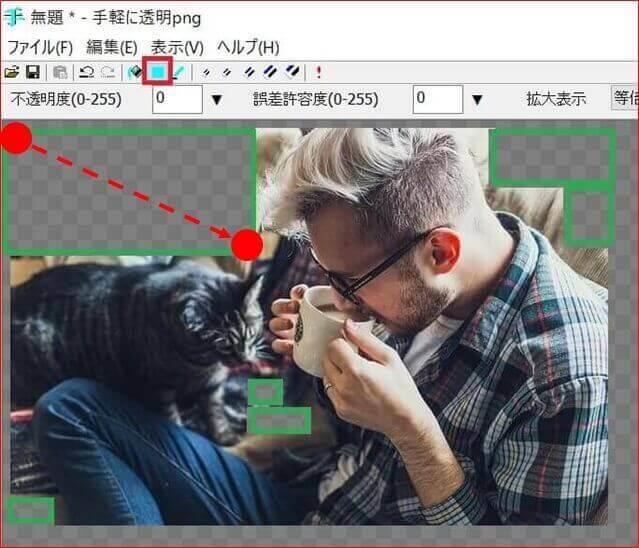 手軽に透明pngで背景を消す 四角形モードの利用