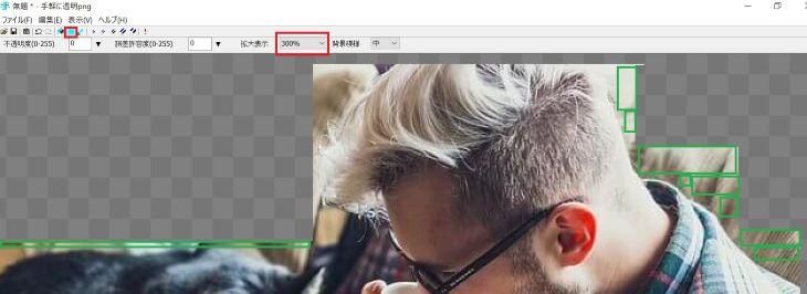 手軽に透明pngで背景を消す 拡大表示で四角形モードを利用