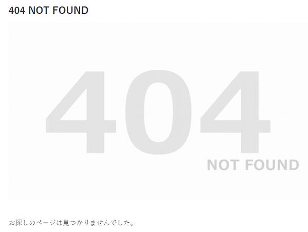 Cocoon 404ページ 初期設定