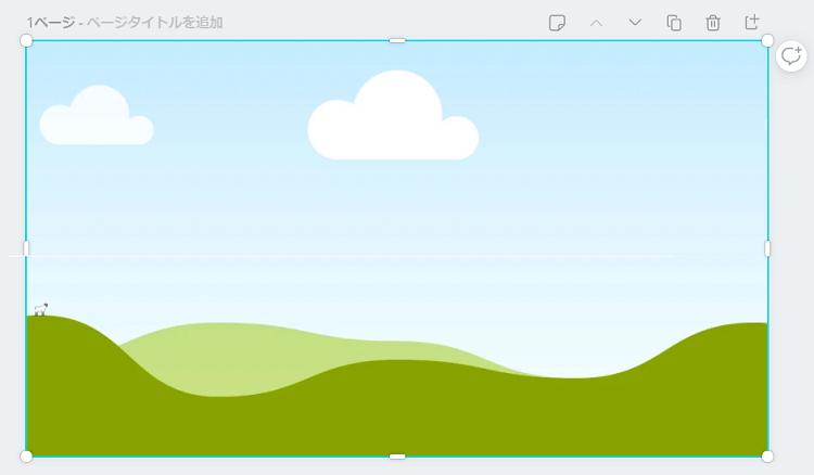Canva画像の縦横比変更 全画面の写真フレーム適用後